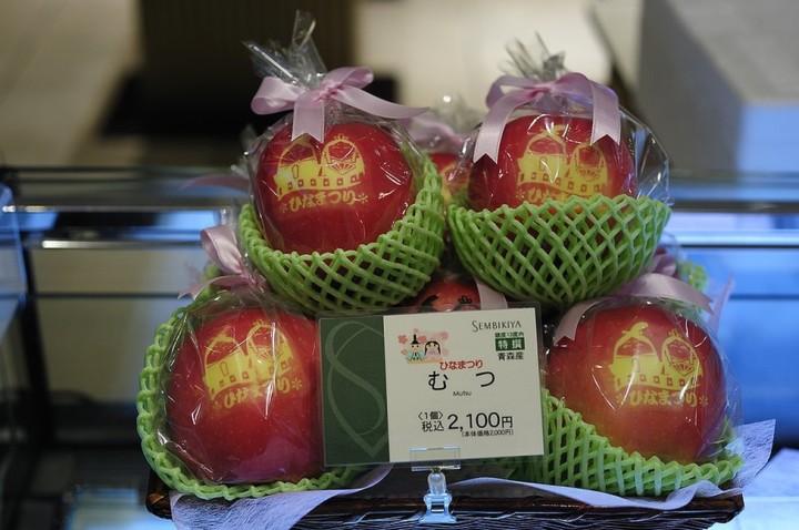 sekaiichi_äpfel